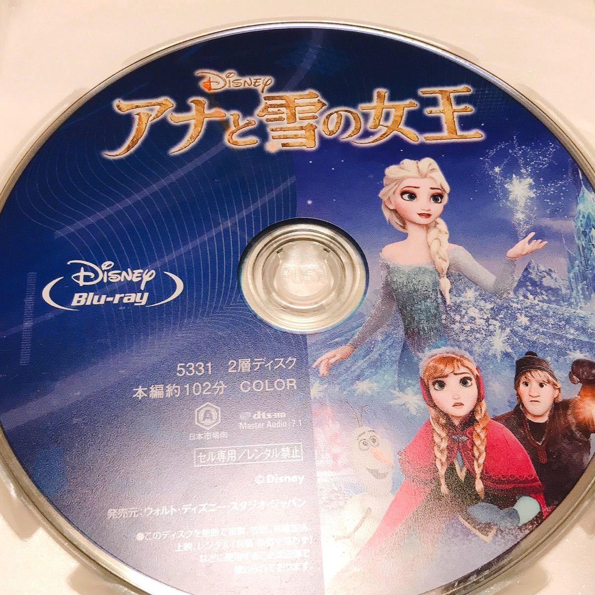 アナと雪の女王国内正規盤 ブルーレイ・ディスクディズニー プリンセス