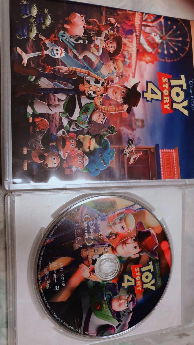 トイストーリー4 未使用 Blu-ray Disney国内正規盤 ディズニー