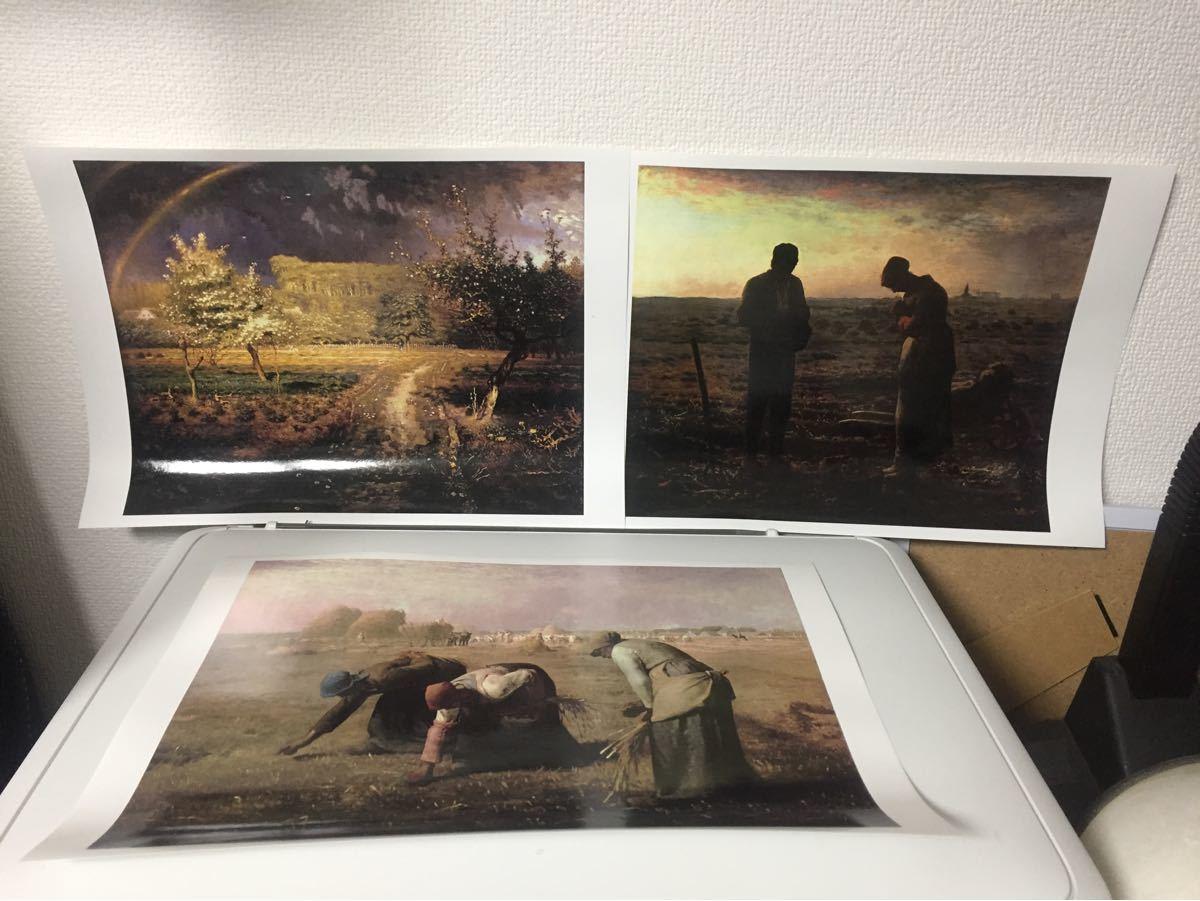 ミレー 名画 アートポスター 3枚セット(A4光沢紙への印刷)