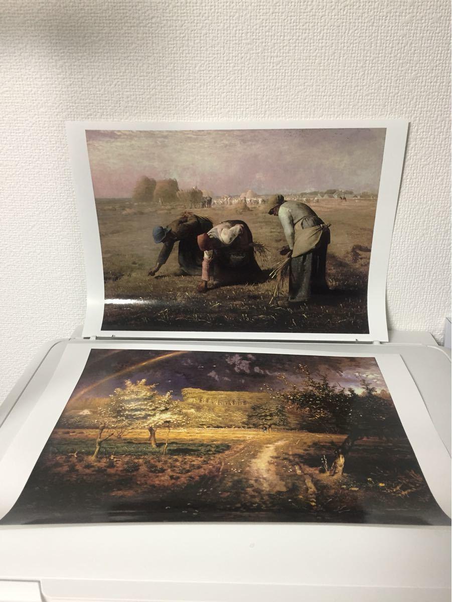 ミレー 名画 アートポスター 2枚セット 落穂拾い 春 (A4光沢紙への印刷)