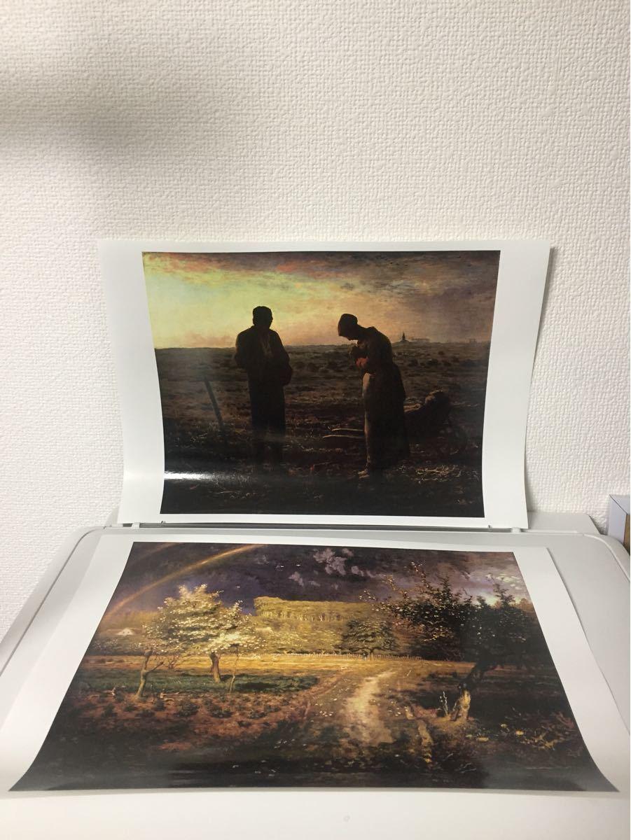 ミレー 名画 アートポスター 2枚セット 晩鐘 春(A4光沢紙への印刷)