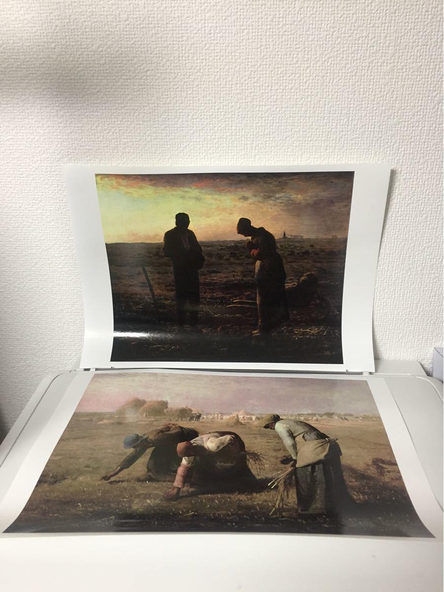 ミレー 名画 アートポスター 2枚セット 落穂拾い 晩鐘(A4光沢紙への印刷)