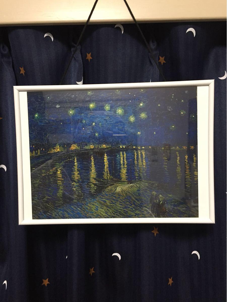 ゴッホ ローヌ川の星月夜 額装済 アートポスター (A4光沢紙)横置・壁掛可