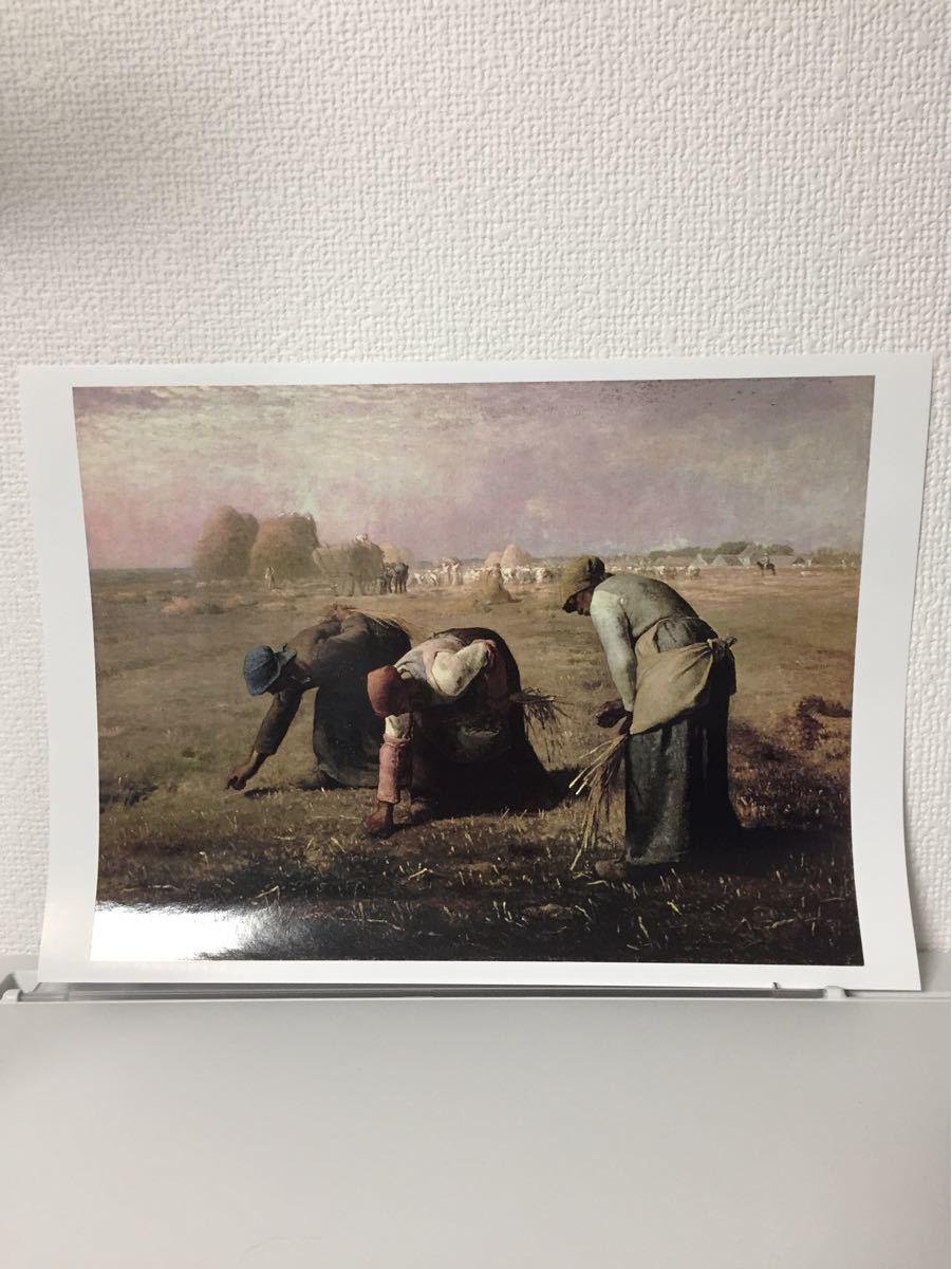 ミレー 名画 落穂拾い アートポスター (A4光沢紙への印刷)