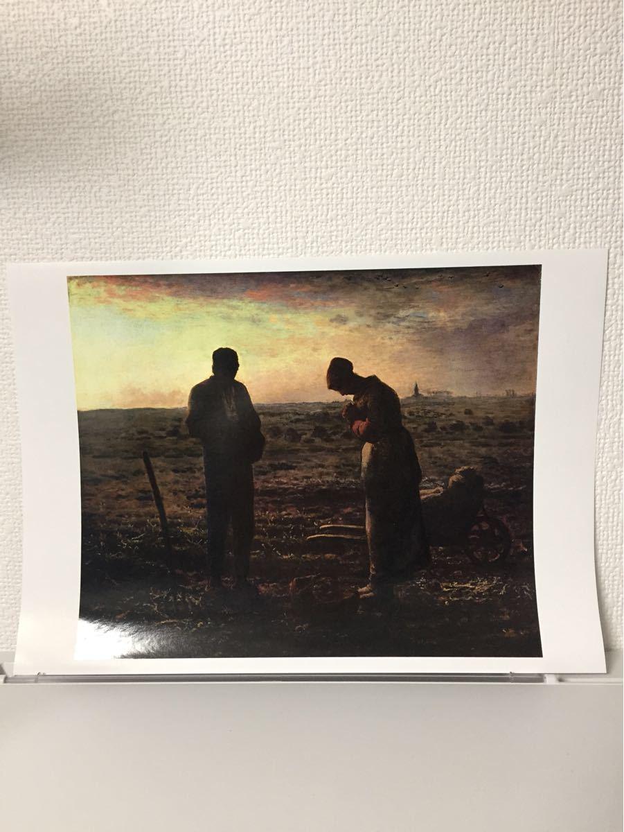 ミレー 名画 晩鐘 アートポスター (A4光沢紙への印刷)
