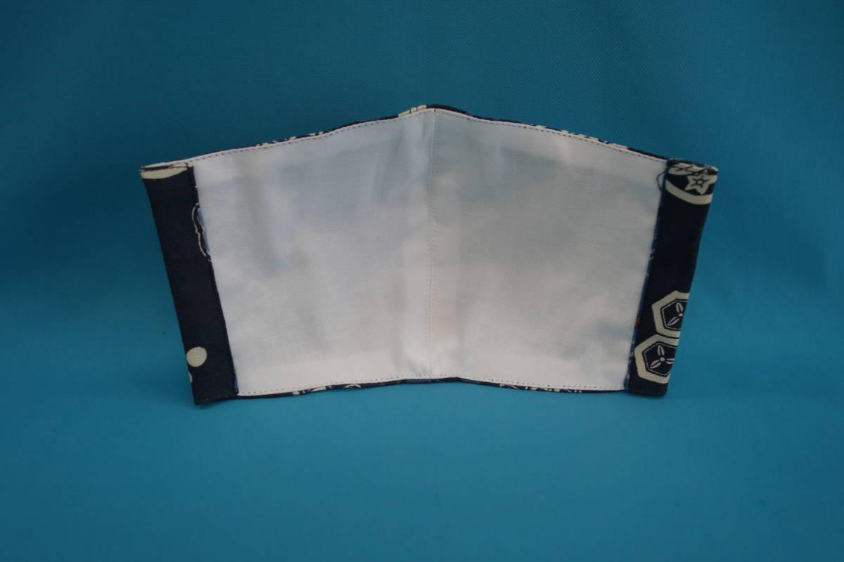 ◆縞古典 紺 ◆綿100% ◆和柄 ◆裏地白 ◆マスク用ゴム ◆立体 ◆ハンドメイド ◆使い捨てマスク節約 ◆マスクカバー ◆インナー ◆吉祥柄_画像2