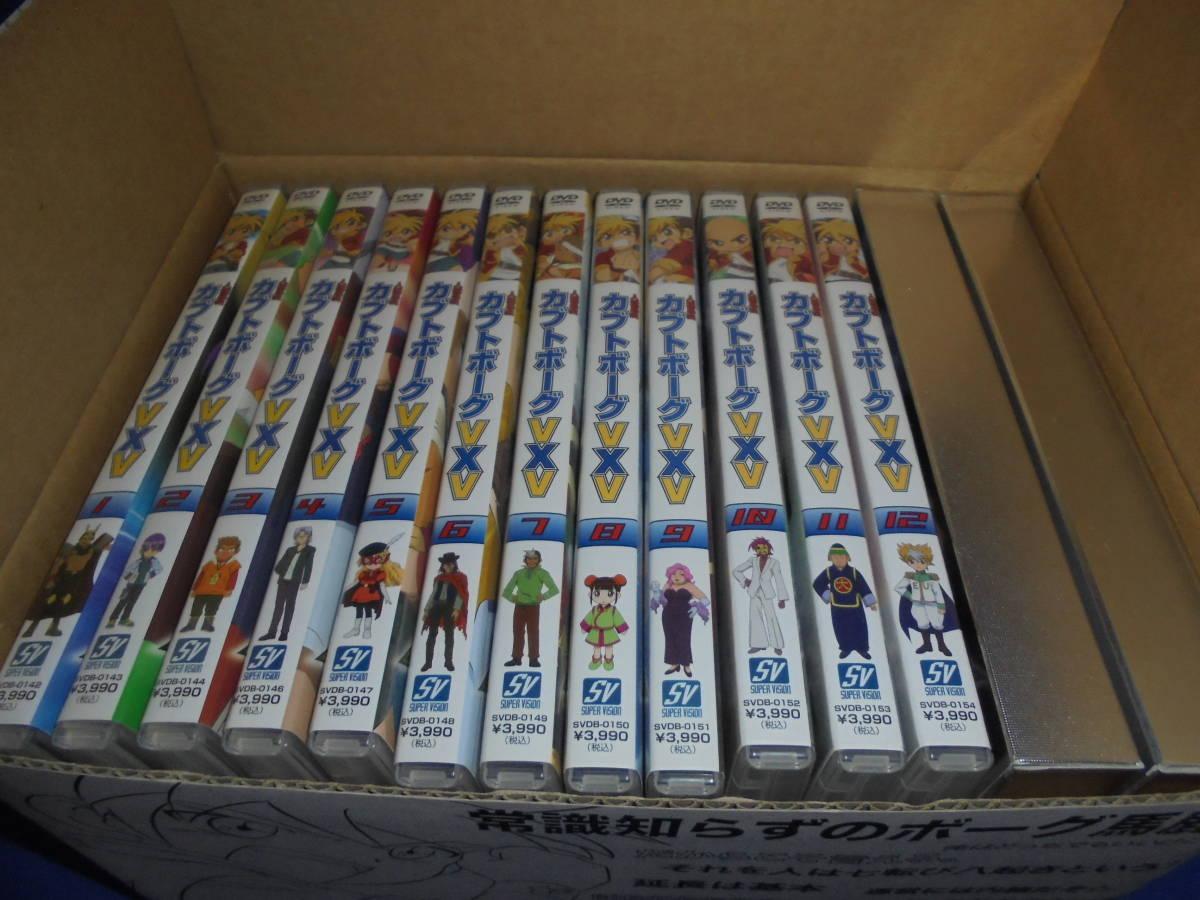 人造昆虫カブトボーグVxV 完全限定版スペシャル DVD BOX 伝説の大人買いセット ニコ生 <送料無料>
