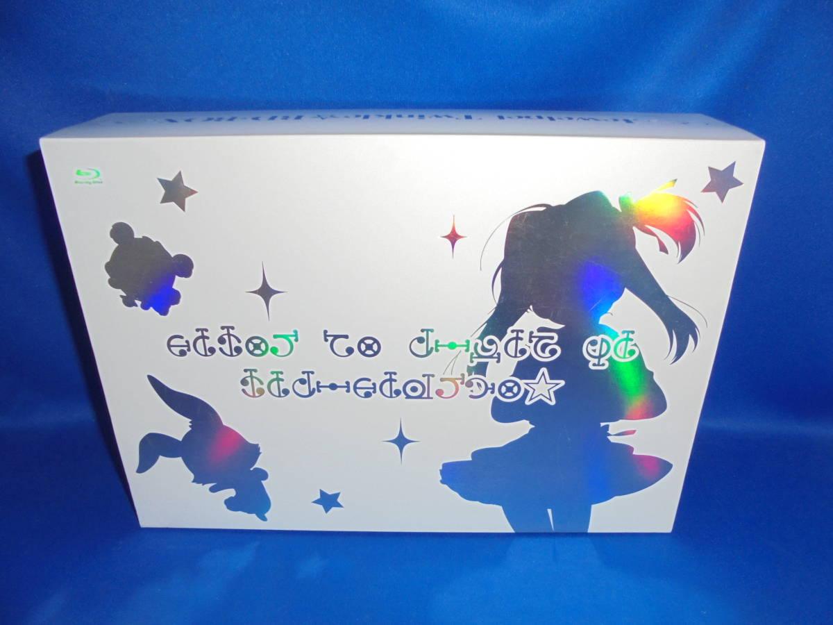 送料無料 Blu-ray BOX TVアニメ ジュエルペット てぃんくる☆ BD-BOX(完全受注生産) (10Blu-ray Disc+2CD)