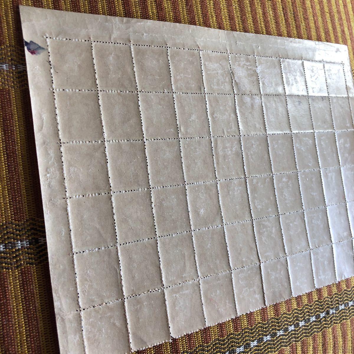 昭和10年代発行!乃木希典大将2銭切手半シート60枚裏糊ツヤピカ!通番入り