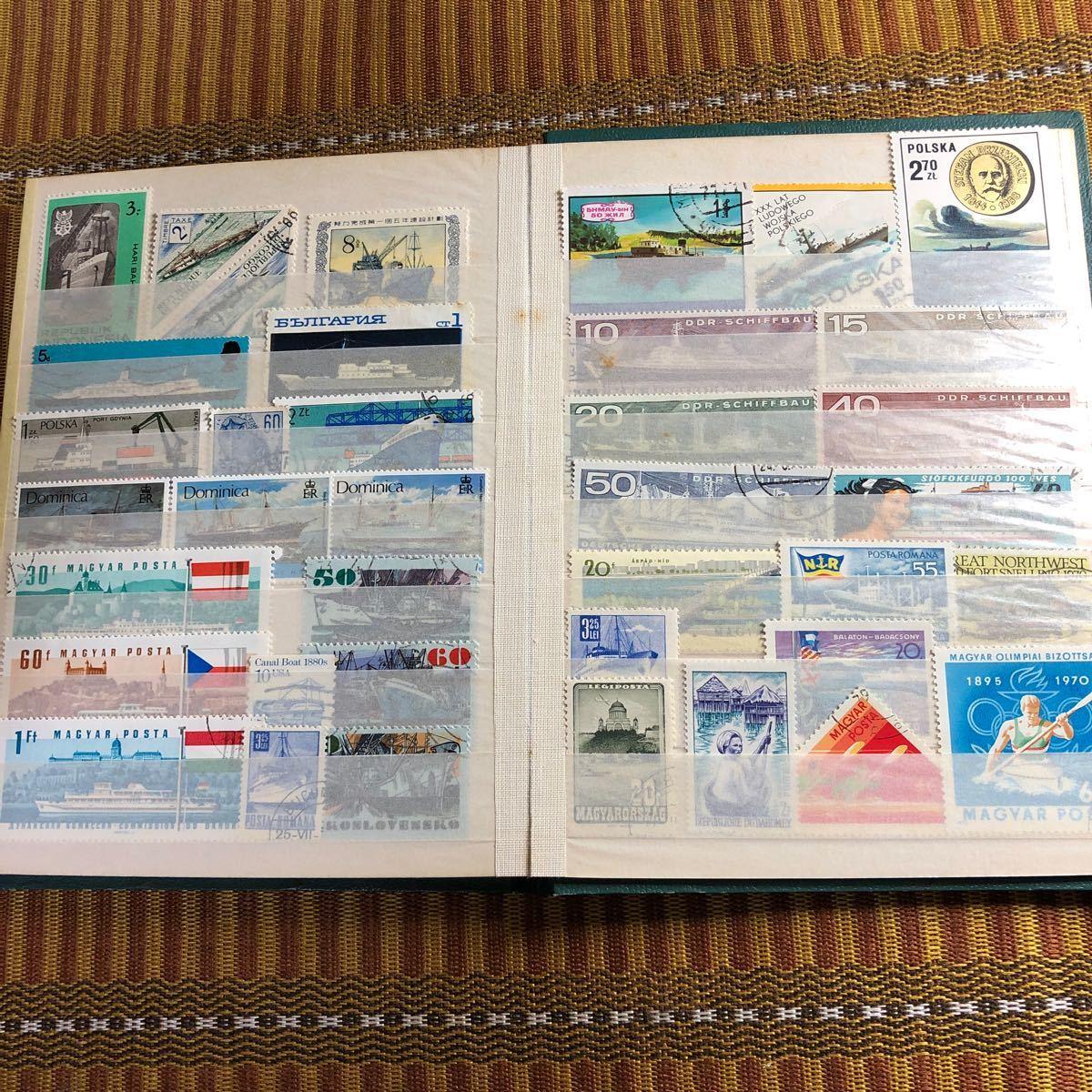 船切手273種!アンティークな切手ストックブックと鑑賞シートに収納!