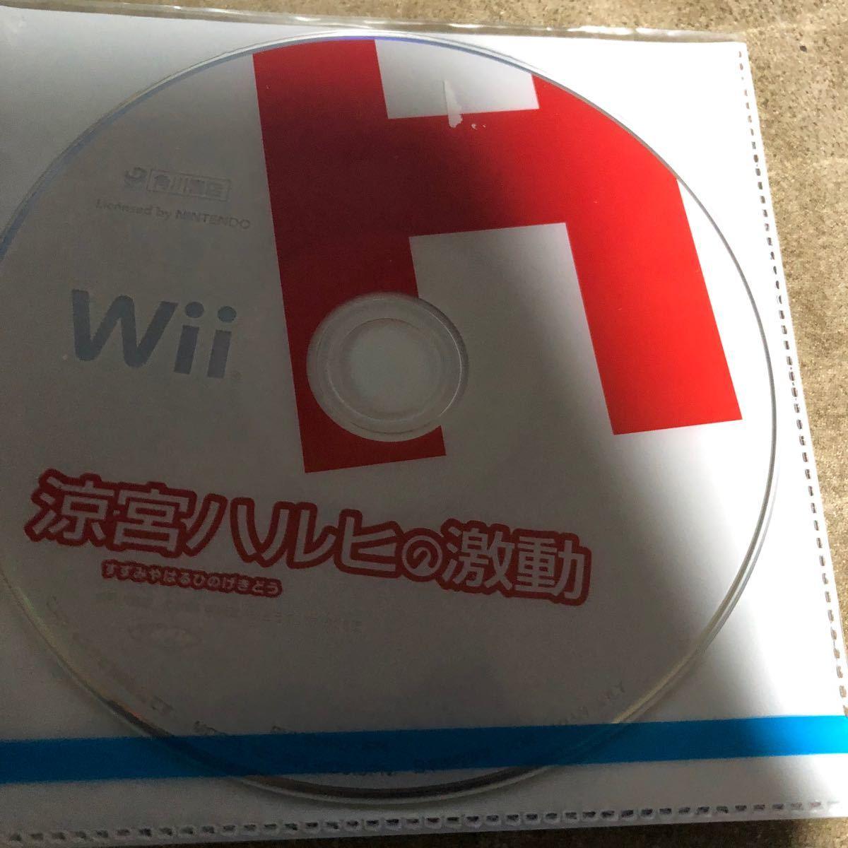 【Wii】 涼宮ハルヒの激動 (通常版)