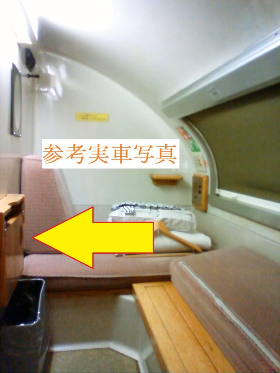 寝台特急「あけぼの」B個室ソロの折り畳みテーブル_画像5