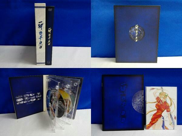 DVD 一騎当千 Dragon Destiny DVD-BOX (DVD4枚組)_画像3