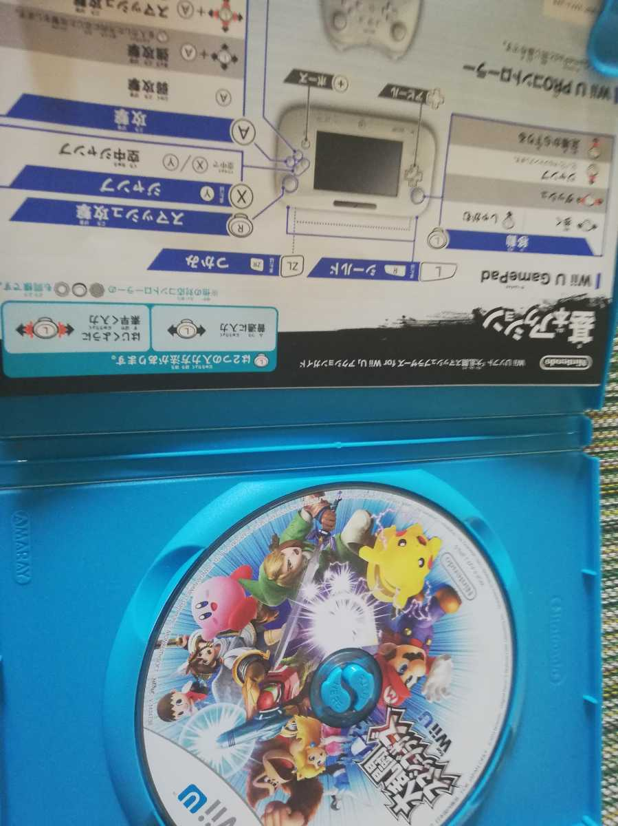 大乱闘スマッシュブラザーズ スーパーマリオ 3Dワールド New スーパールイージU/nintendo wii u 任天堂 スマブラ ニュースーパールイージ