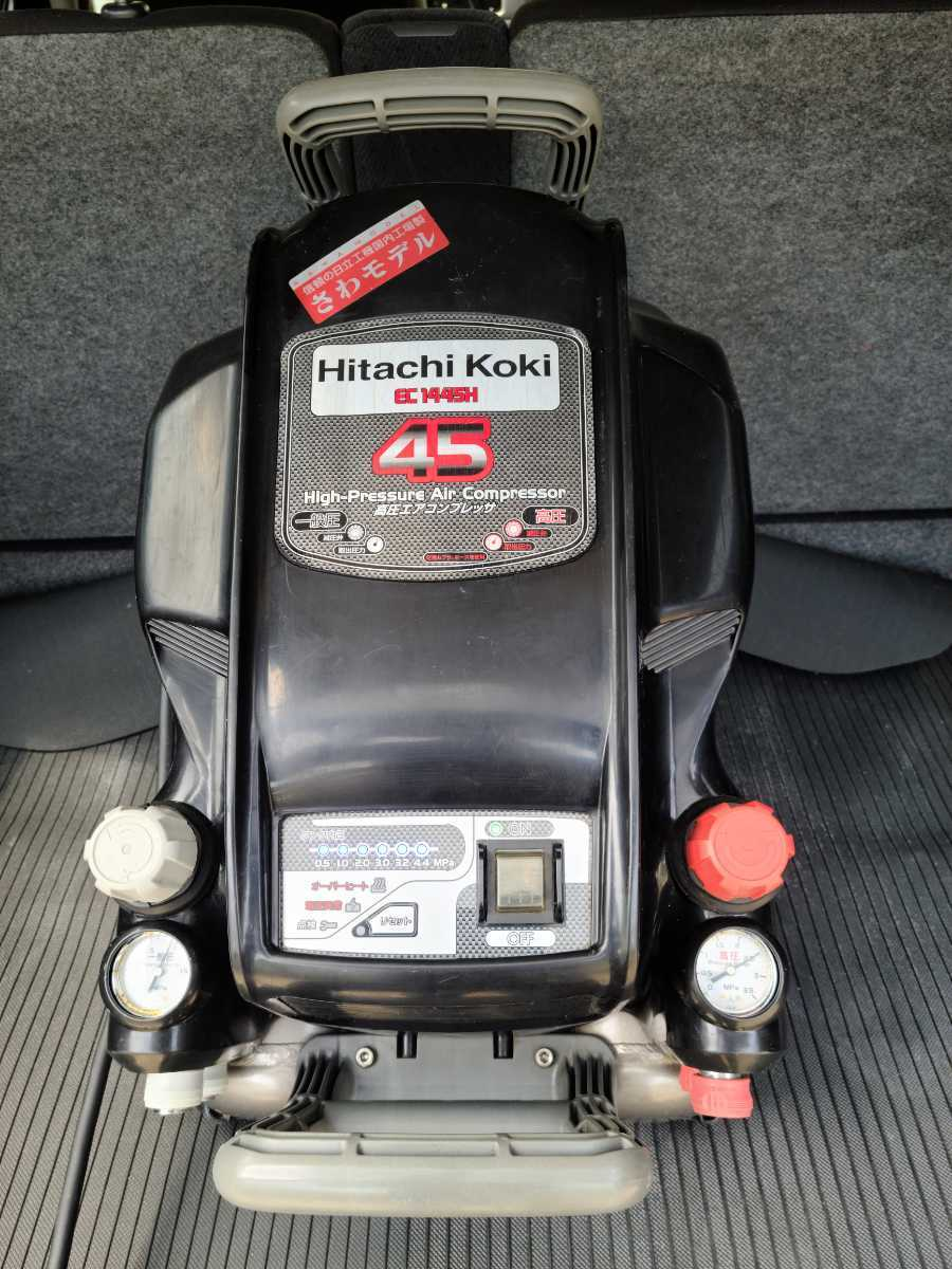 /売り切りスタート/HITACHI/日立/ EC1445H/高圧エアーコンプレッサー/中古