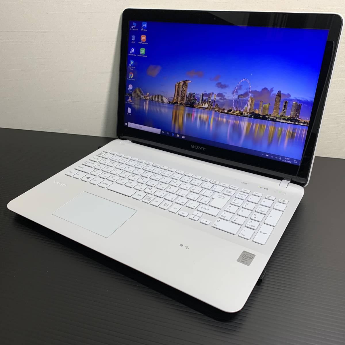 高性能  Core i7 サクサクSSD480GB フルHDでキレイ ソニー Vaio タッチパネル ブルーレイ搭載 SVF15329