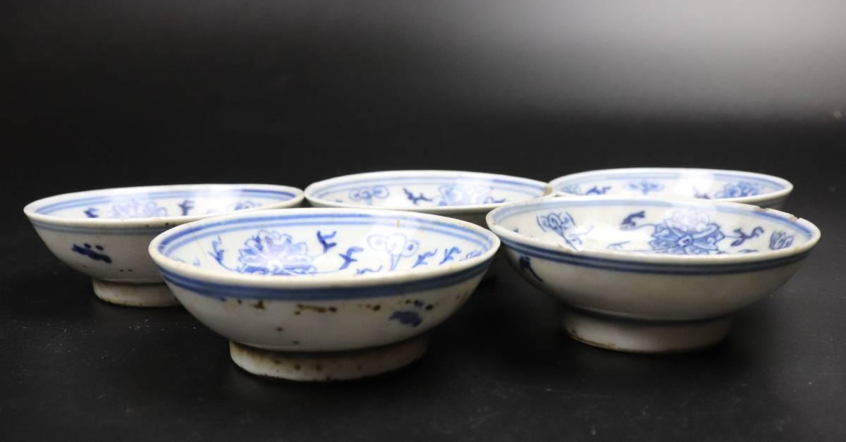 【s220】中国美術 清朝期 新渡染付小皿 大清光緒年製_画像8