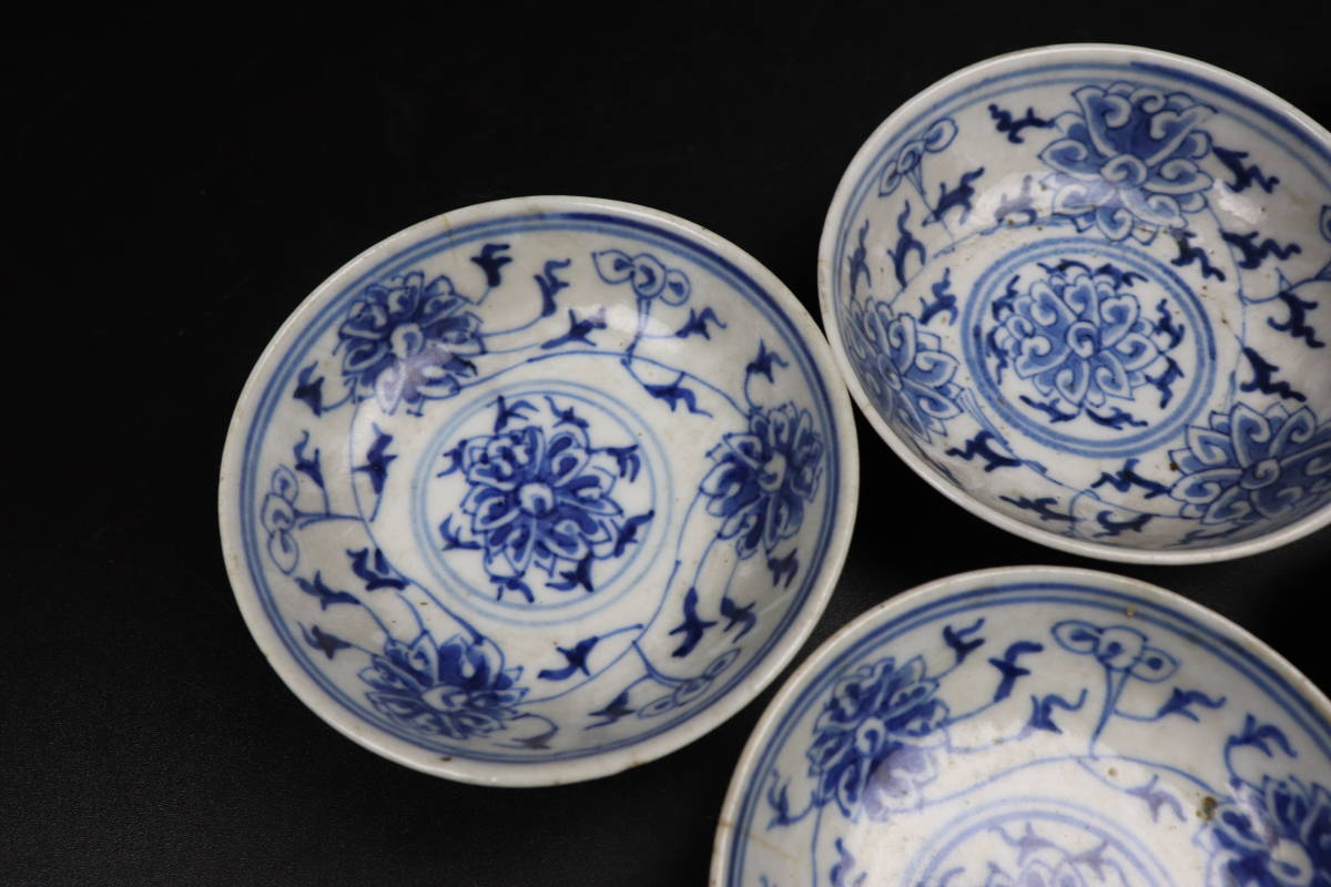 【s220】中国美術 清朝期 新渡染付小皿 大清光緒年製_画像7
