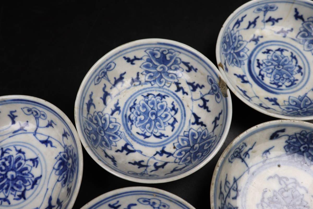 【s220】中国美術 清朝期 新渡染付小皿 大清光緒年製_画像3