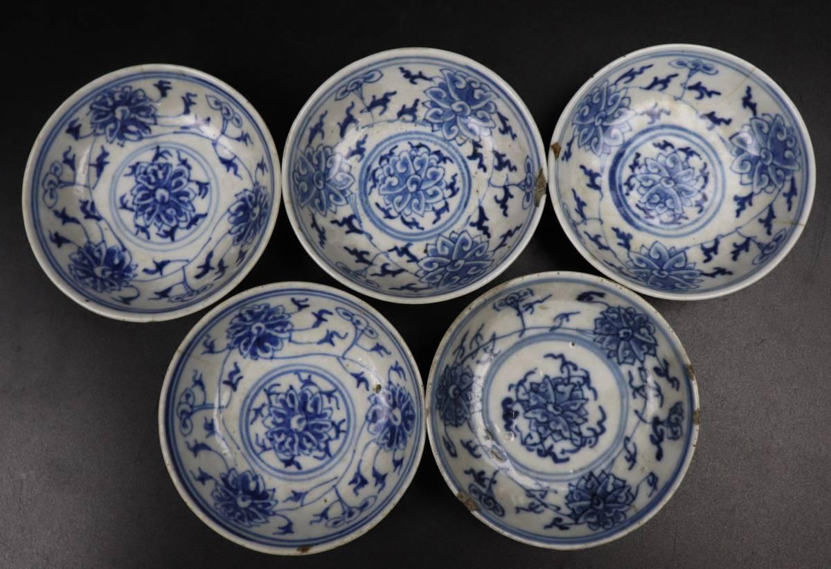 【s220】中国美術 清朝期 新渡染付小皿 大清光緒年製_画像2