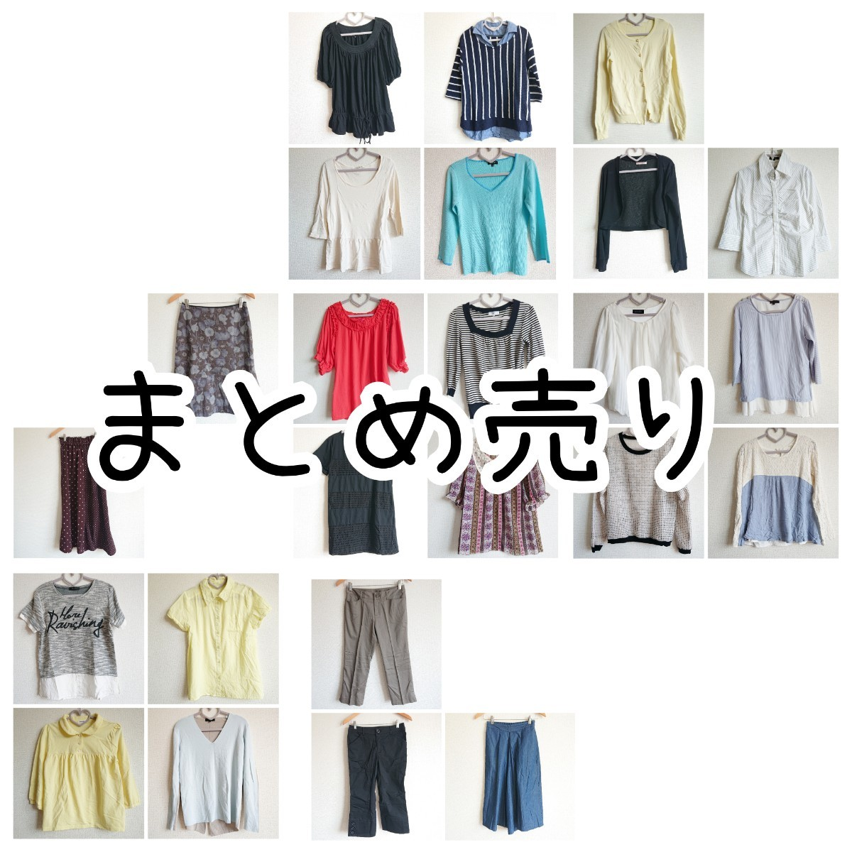 【まとめ売り】24点セット ブラウス シャツ パンツ 他 S-M