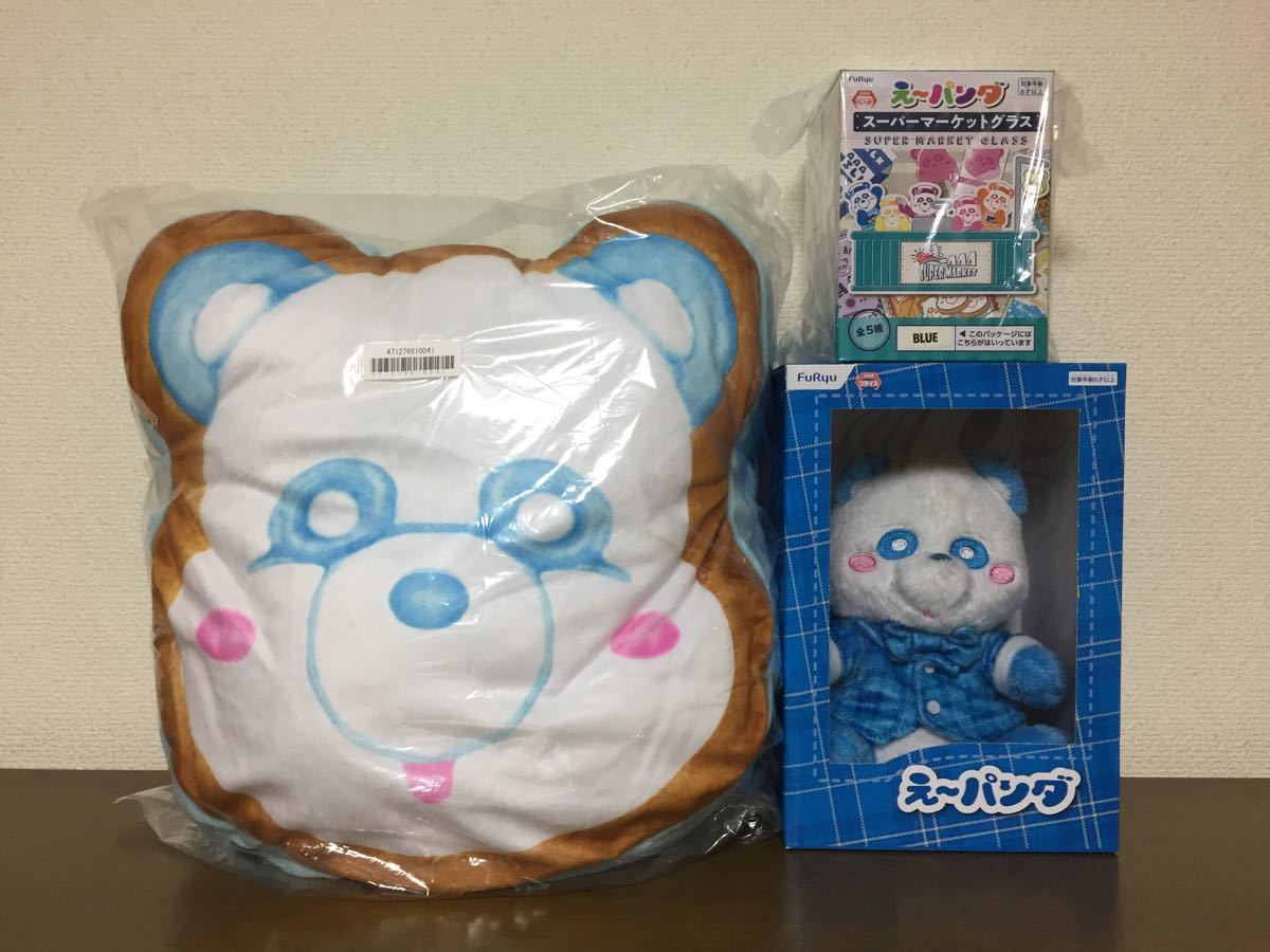 AAA え~パンダ 青 ブルー 與真司郎 グッズ セット スーパーマーケット クッキーサンドクッション タータンチェック ぬいぐるみ グラス BIG_画像1