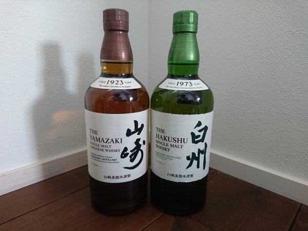 山崎NA 白州NA(旧ボトル) 2本セット 格安出品
