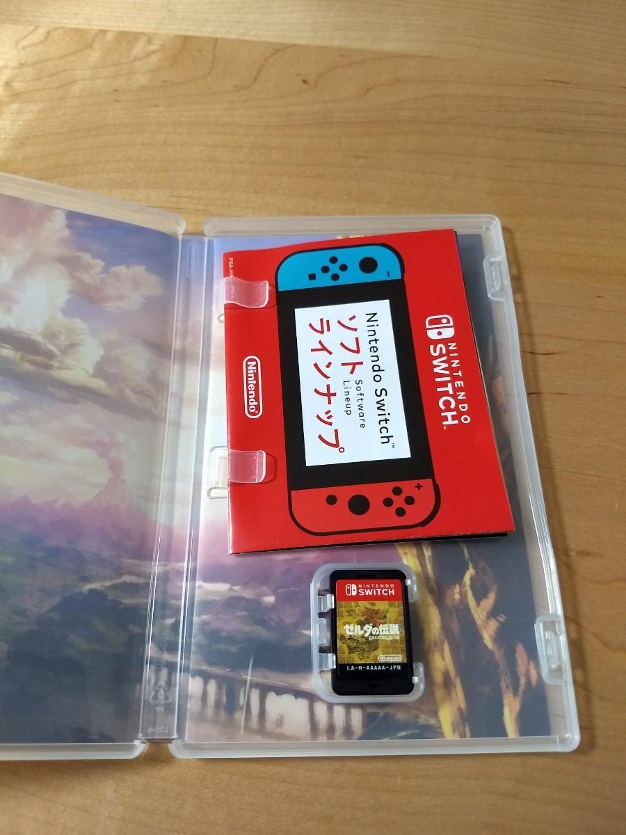 ゼルダの伝説ブレスオブザワイルド Nintendo Switch 中古
