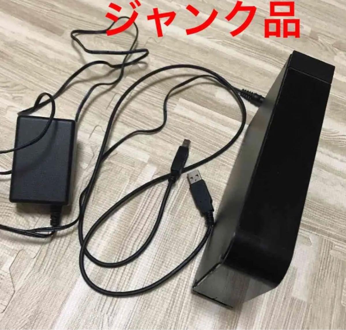 BUFFALO( バッファロー ) 外付け HDD  ジャンク品