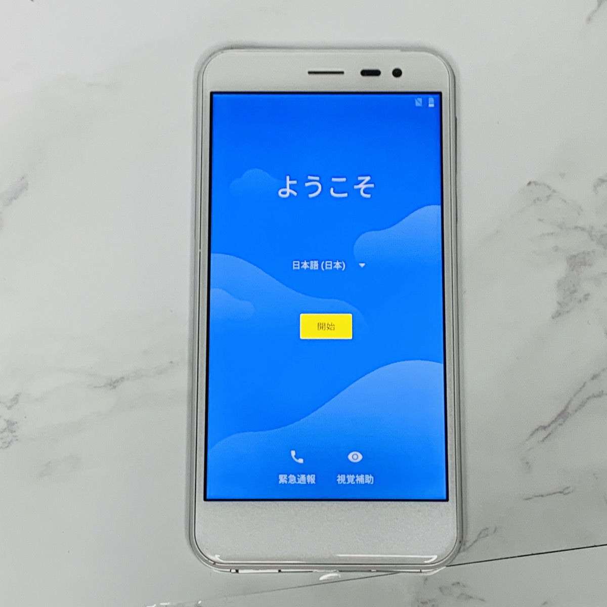 Y!mobile  android one  507SH 初期化済み ホワイト ジャンク扱い SJ-0001_画像3