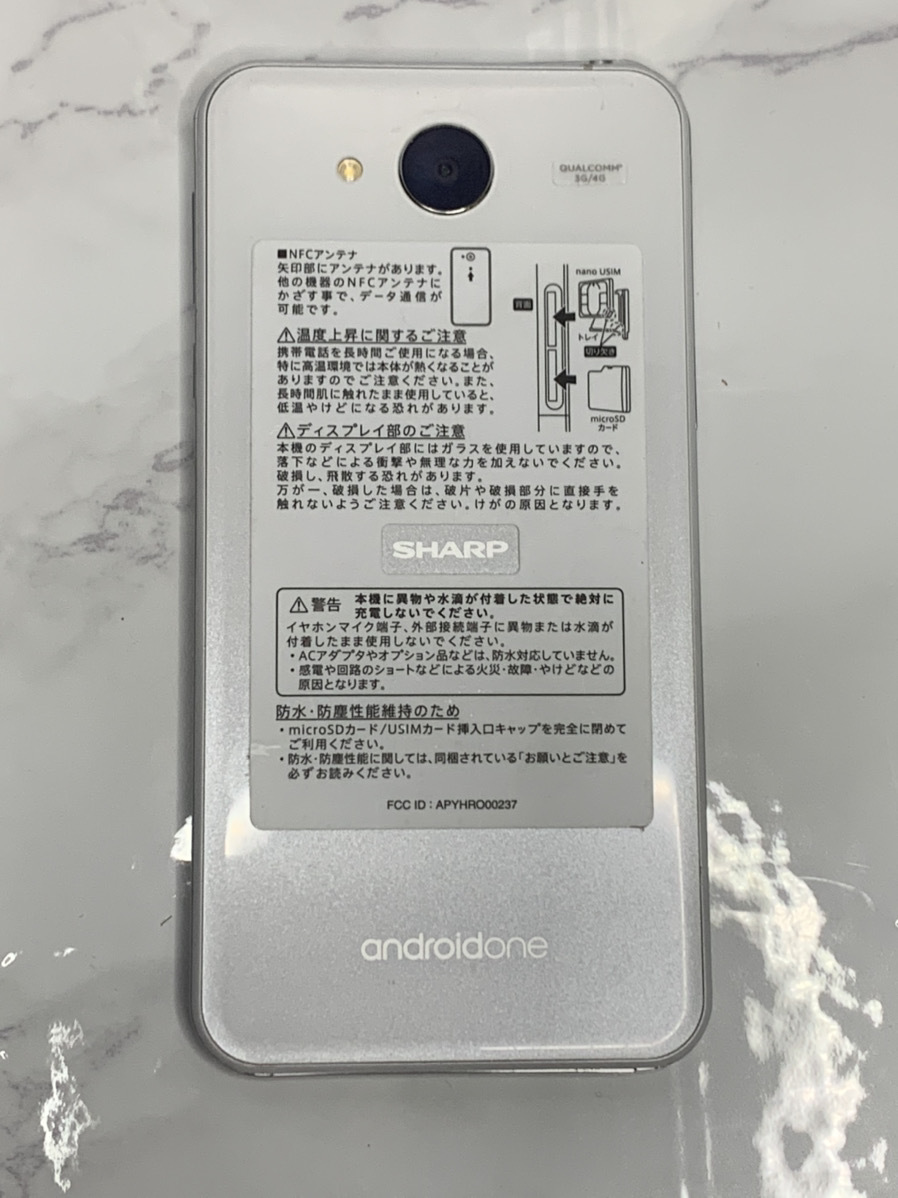 Y!mobile  android one  507SH 初期化済み ホワイト ジャンク扱い SJ-0001_画像2