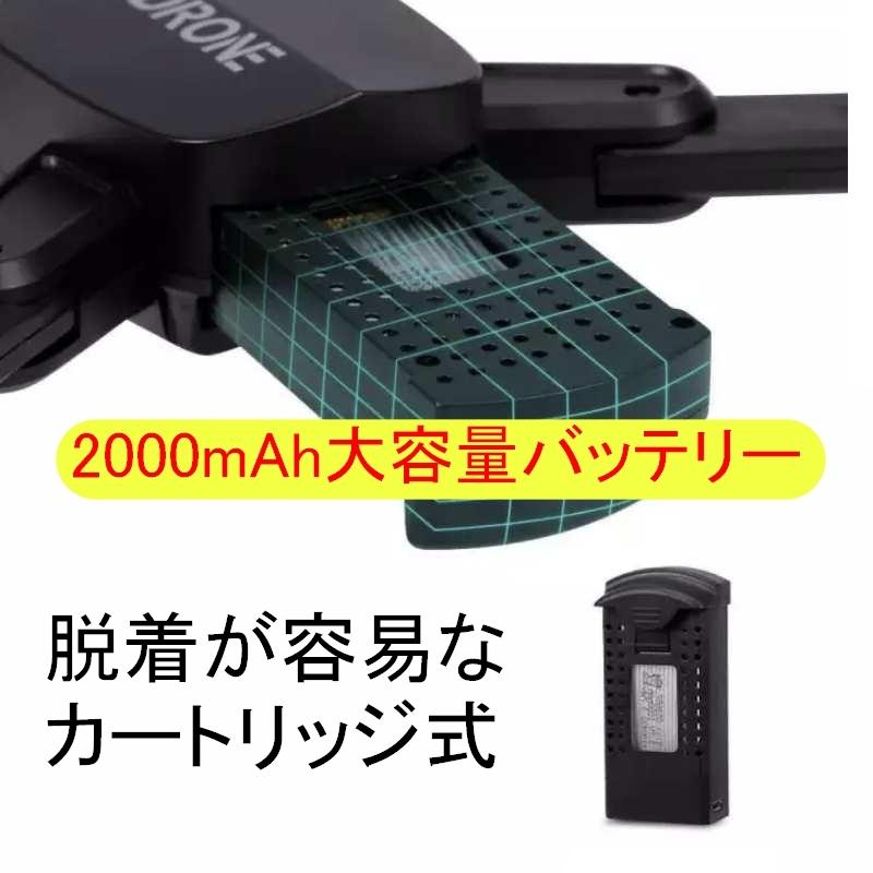 RSプロダクト【バッテリー2本】RS03 黒 当社オリジナルドローン【4Kカメラ】デュアルGPS搭載【200g以下 規制外モデル】(SMRC S20後続機)