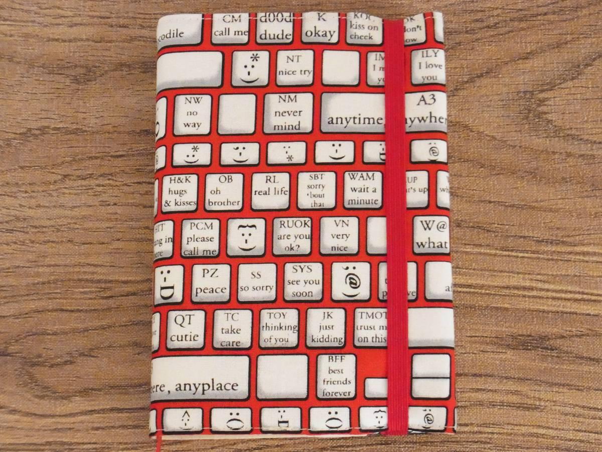 SALE!!【文庫本】ゴムバンド栞付ブックカバー★USA生地★キーボード柄★赤_画像3