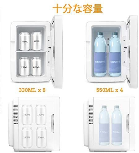 AstroAI 冷蔵庫 小型 冷温庫 ミニ冷蔵庫 6L 化粧品 小型でポータブル 家庭 車載両用 保温 保冷 2電源式 便利な携帯式 コンパクト 小型冷蔵 _画像3