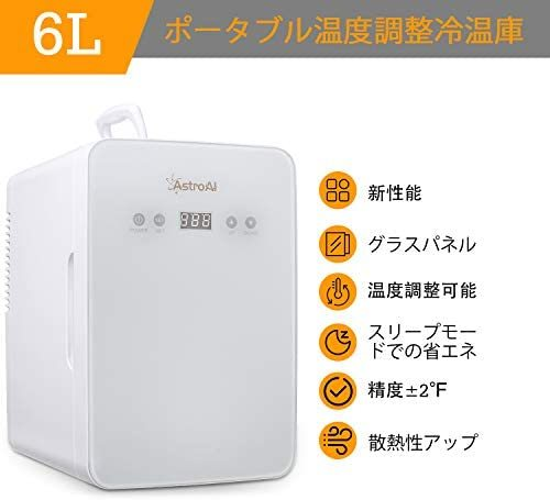 AstroAI 冷蔵庫 小型 冷温庫 ミニ冷蔵庫 6L 化粧品 小型でポータブル 家庭 車載両用 保温 保冷 2電源式 便利な携帯式 コンパクト 小型冷蔵 _画像5