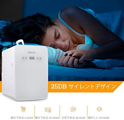 AstroAI 冷蔵庫 小型 冷温庫 ミニ冷蔵庫 6L 化粧品 小型でポータブル 家庭 車載両用 保温 保冷 2電源式 便利な携帯式 コンパクト 小型冷蔵 _画像8