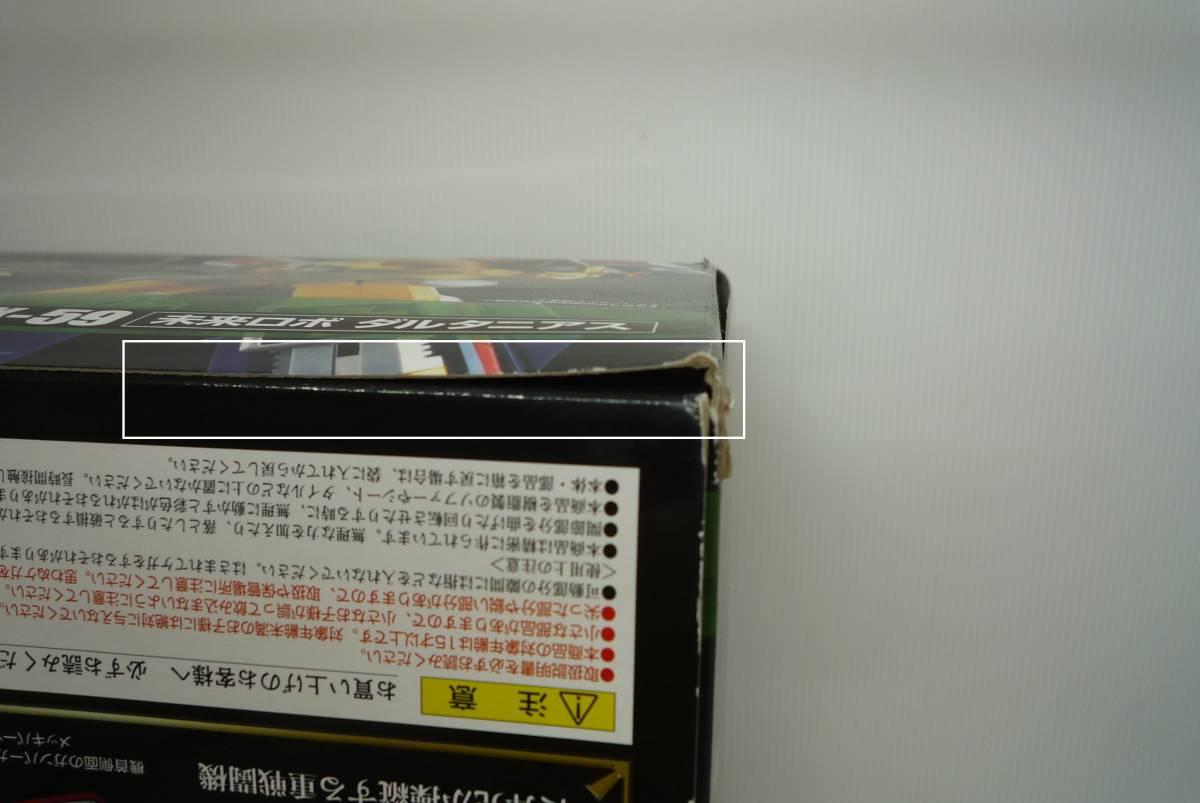 【開封品】超合金魂 GX-59 ダルタニアス 「未来ロボ ダルタニアス」 合体確認済み【ネジなめり、箱破損等有】_はがれ