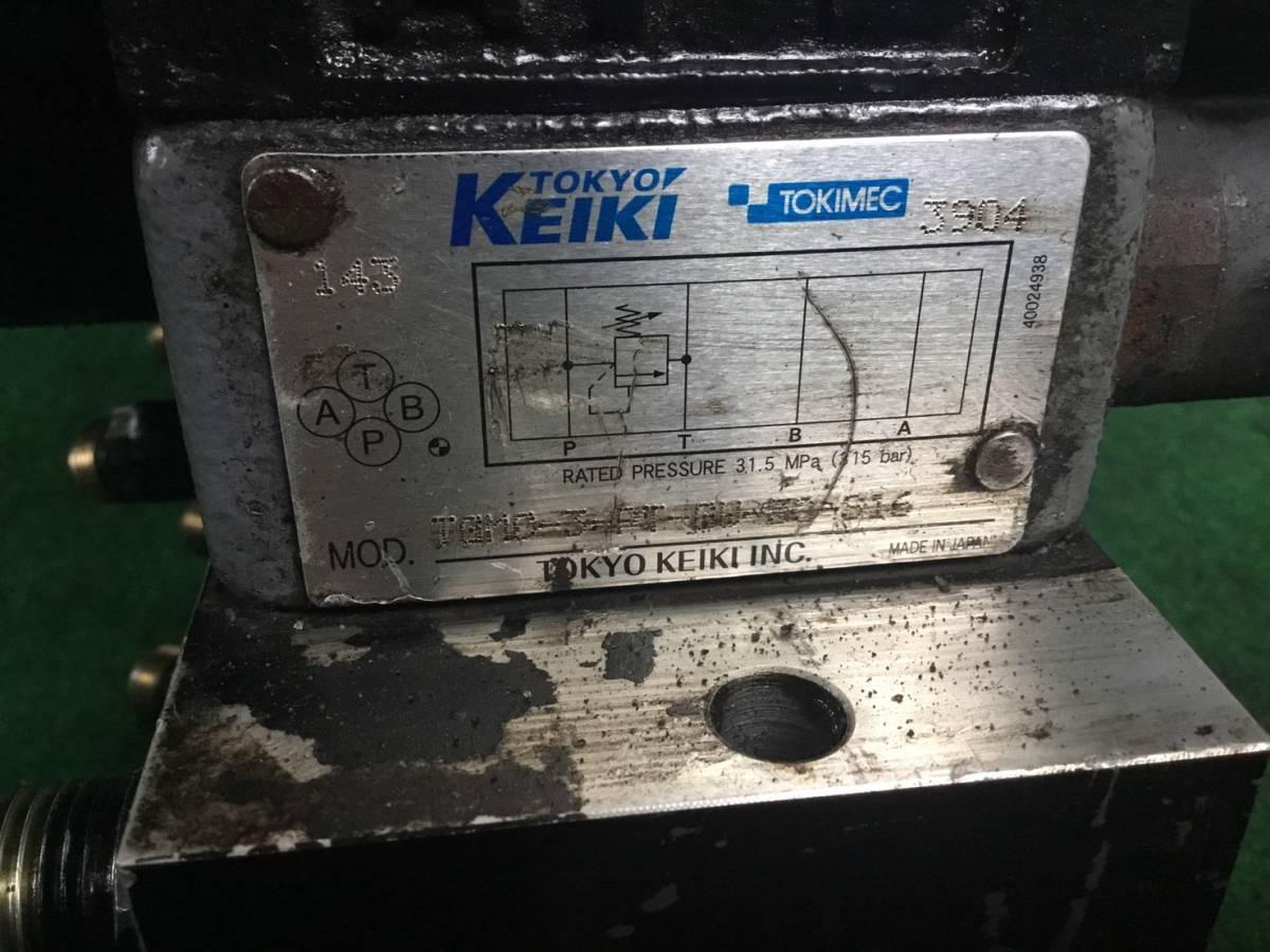 H.15年 アイチ 高所作業車 5分配 電磁バルブ ヤフオク ヤフオク X 20829 即日発送可 TOKYO KEIKI TOKIMEC_画像9