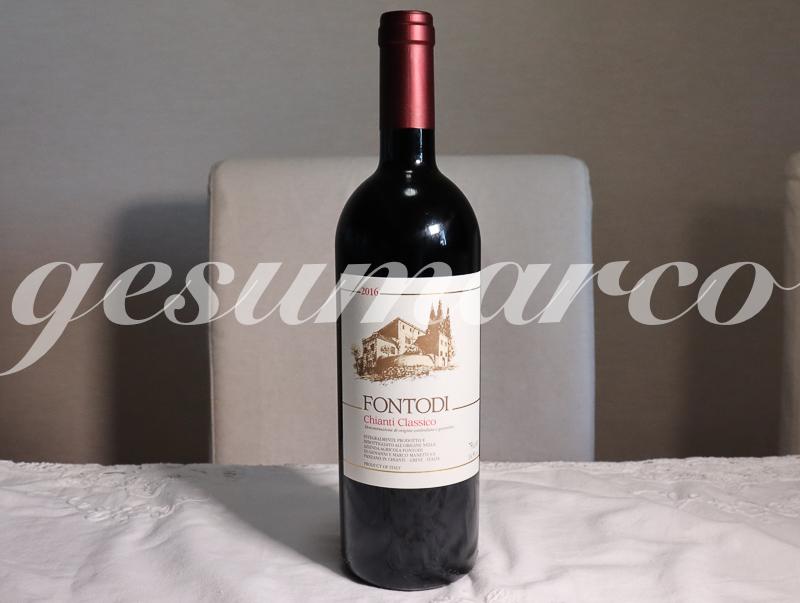 フォントディ キャンティ・クラッシコ 2016 Fontodi Chianti Classico 【750ml】サンジョヴェーゼ トスカーナ 赤ワイン_画像2
