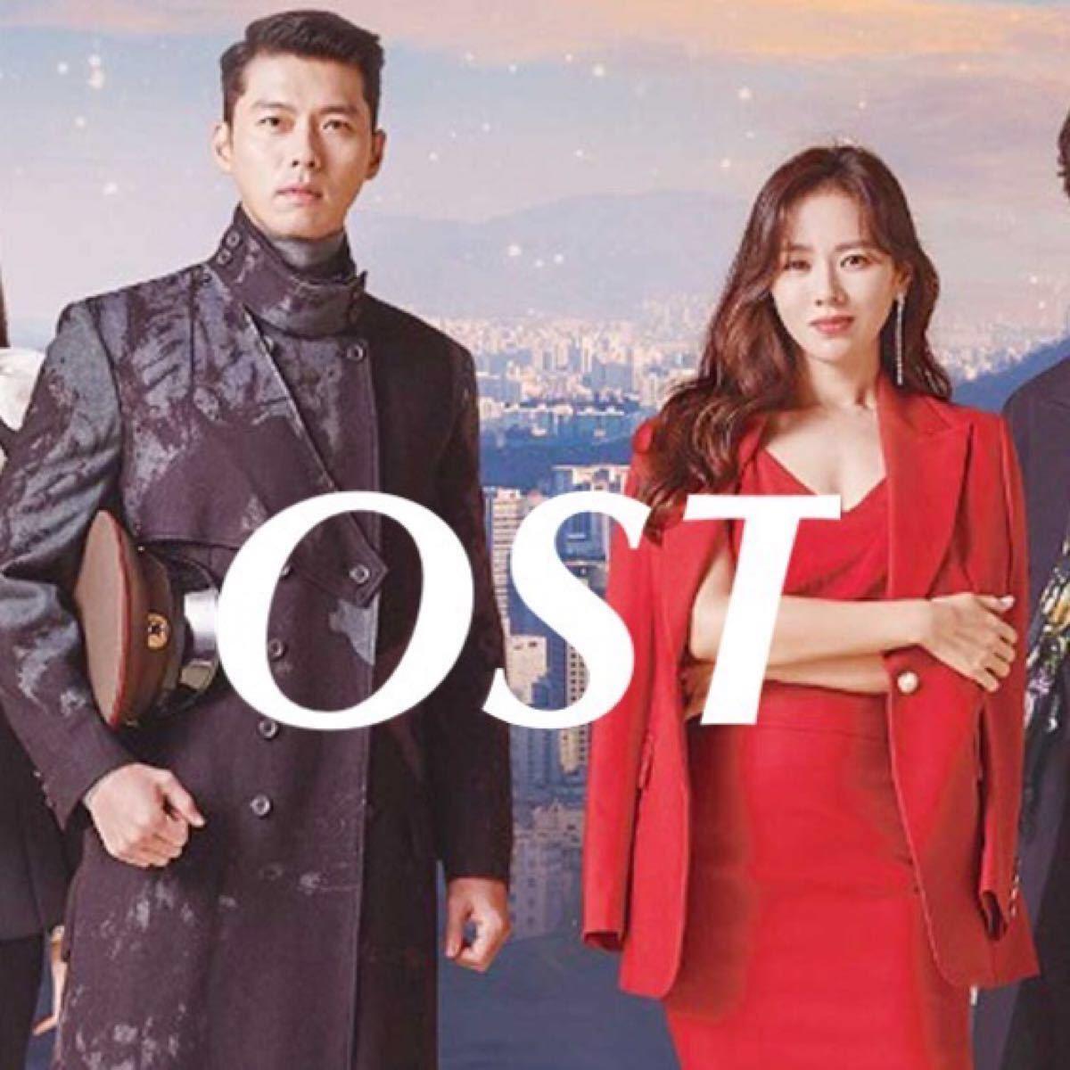 韓国ドラマOST 愛の不時着OST MV DVD