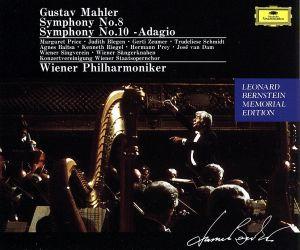 マーラー:交響曲第8番「千人の交響曲」/レナード・バーンスタイン,ウィーン・フィルハーモニー管弦楽団_画像1