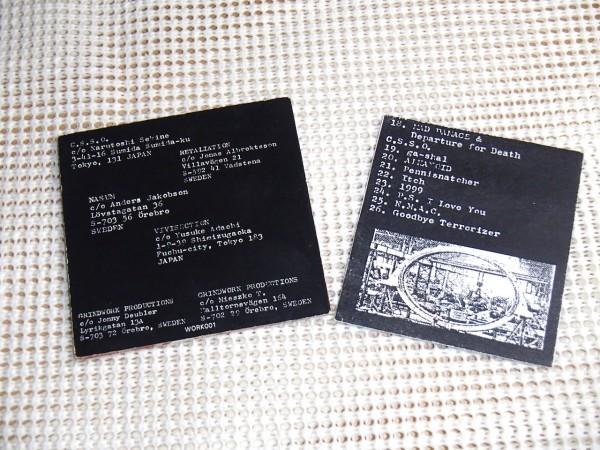 廃盤 Nasum + Retaliation + Vivisection + C.S.S.O. (ABRAHAM CROSS ASPIRIN 等関連面子) Grindwork /レアグラインドコンピ ナザム csso