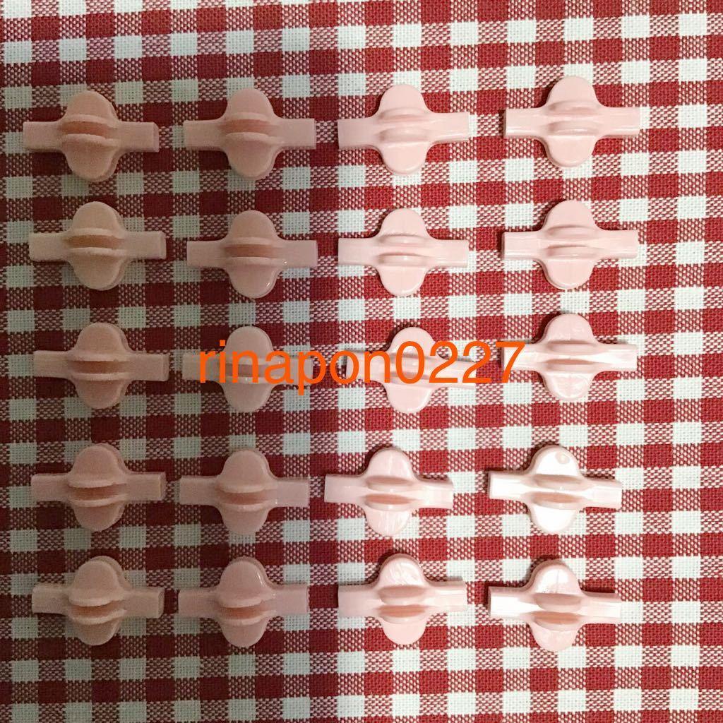 used 「 LaQ ラキュー ジョイント パーツ ピンク色 No.7 20個 」 / 90°角度2箇所付き / 20ピース/ パズルブロック 知育玩具おすすめ_画像2