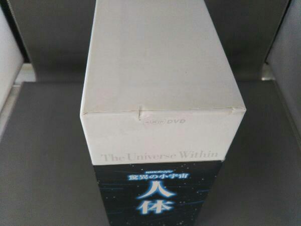 DVD NHKスペシャル 驚異の小宇宙 人体 DVD-BOX_画像10