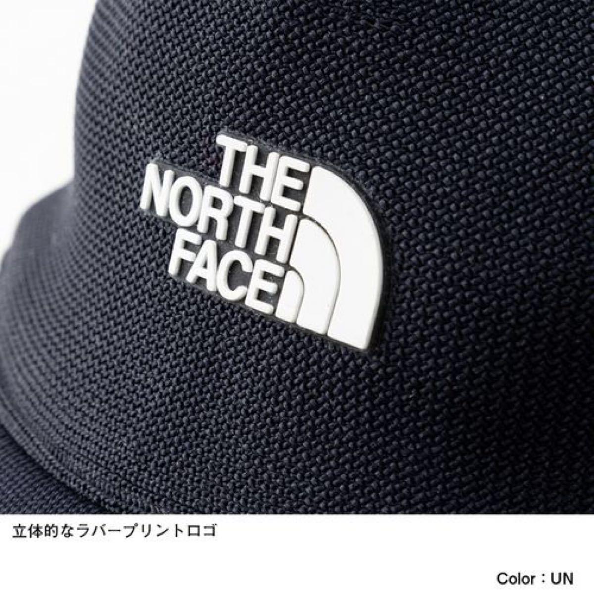 ザノースフェイスTHE NORTH FACE アクティブトレイルニットキャップM