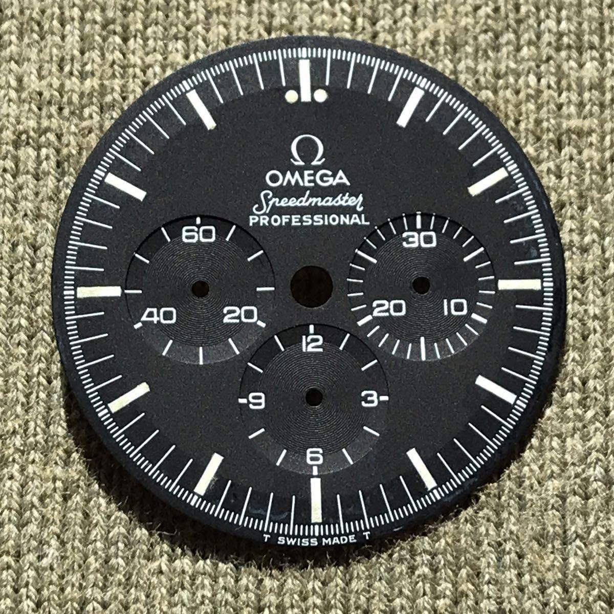 価格ご相談ください【 下がりr 】OMEGA オメガ スピードマスター プロフェッショナル 文字盤_画像2