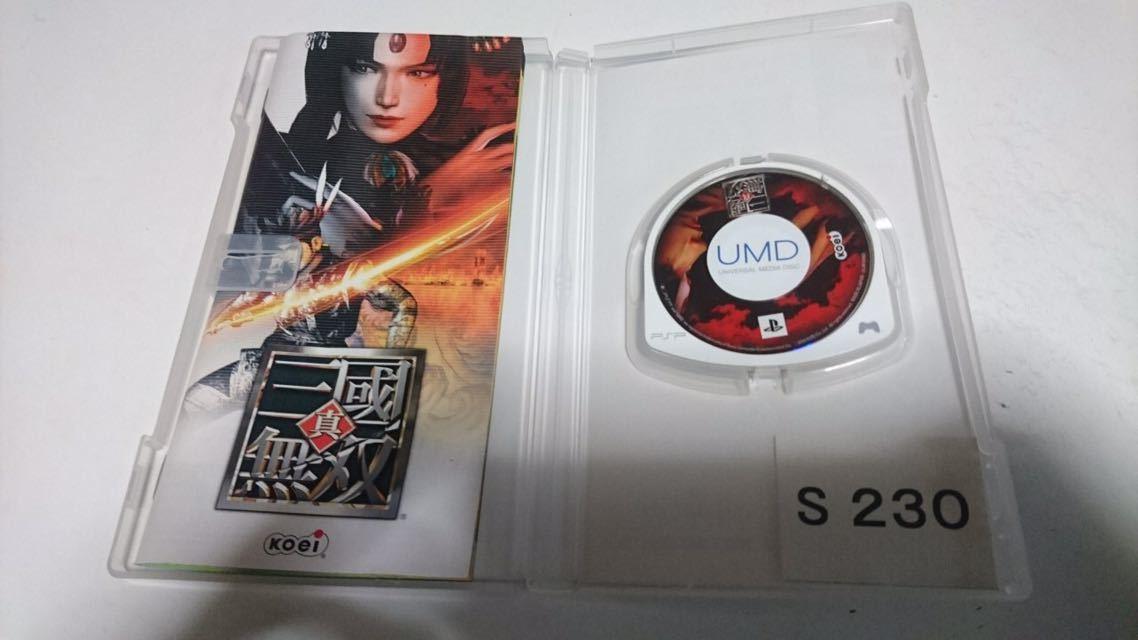 真 三國無双 SONY PSP プレイステーション ポータブル PlayStation ソフト 動作確認済 ゲーム 中古 コーエー Koei