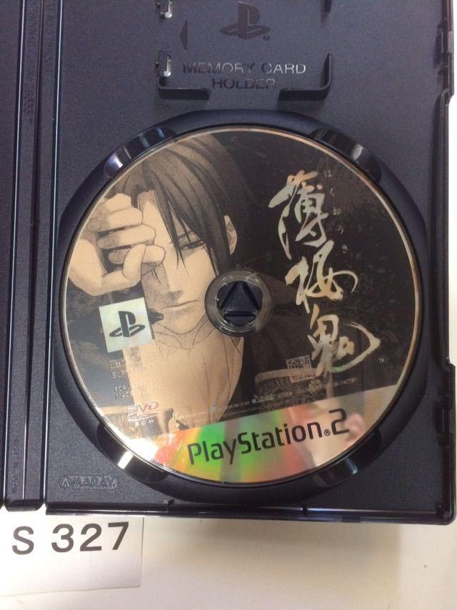 薄桜鬼 SONY PS2 プレイステーション PlayStation プレステ2 ゲーム ソフト 中古 乙女ゲー