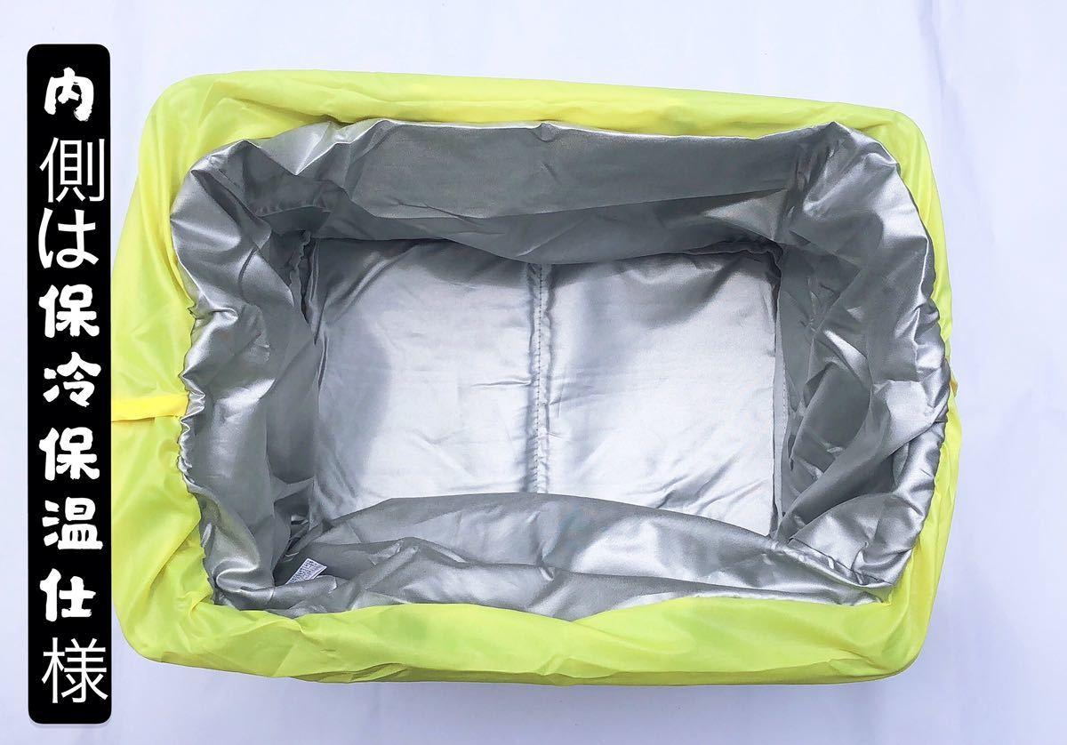 柄限定 大容量保冷 保温レジかごバッグ エコバッグ レジカゴバッグ 折り畳み 在庫限り