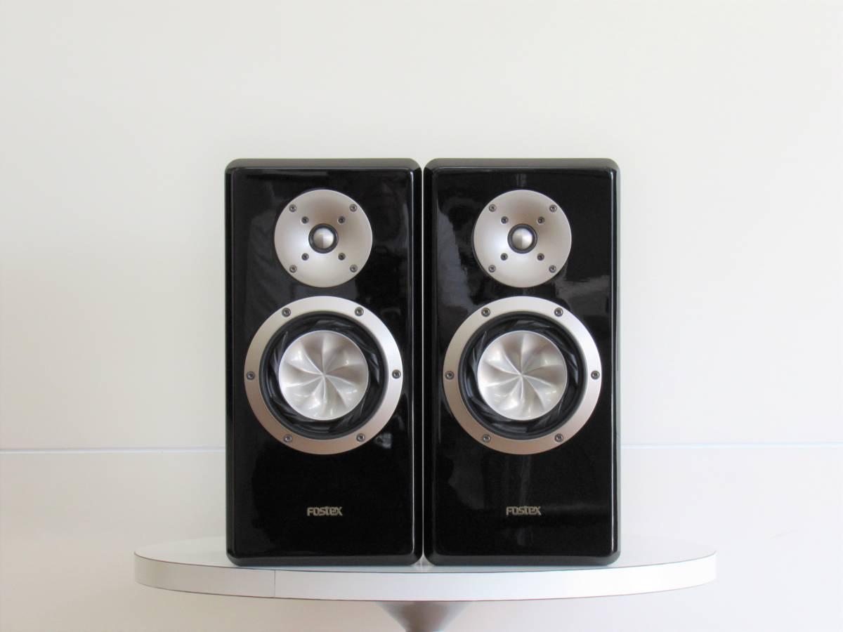 Fostex G1300MGスピーカーシステム 2Wayバスレフ型 / ペア / 美品